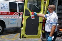 Coronavirus Israel