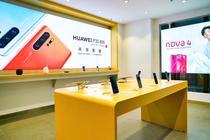 Huawei Store Shenzen