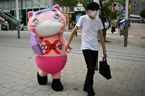 Mascota Covid din Tokyo