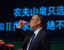 Zhong Shanshan, cel mai bogat om din Asia