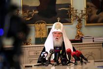 Patriarhul Filaret al Kievului