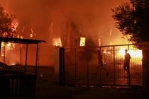 Incendiu tabara Moria