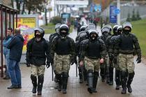 Forte de ordine Belarus