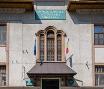 Spitalul Victor Babes din Timisoara