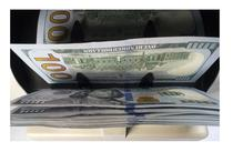 Fond de investitii