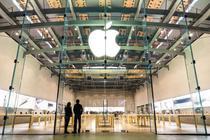 Magazin Apple Store
