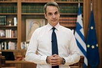 Premierul grec Kyriakos Mitsotakis anunta restrictii