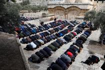 Moscheea al-Aqsa Ierusalim