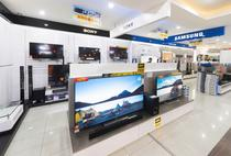 Televizoare