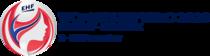 CE Handbal feminin 2020