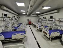 Spitalul mobil Iași- Terapie intensivă
