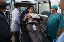 Atac la Universitatea din Kabul