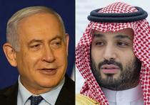 Benjamin Netanyahu si Mohammad bin Salman