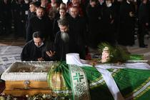 Inmormantarea patriarhului Irineu al Serbiei
