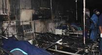 Incendiu spital India (foto arhiva)