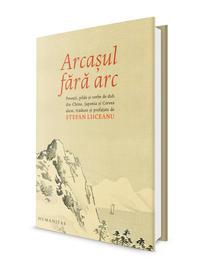 Arcasul fara arc - Humanitas