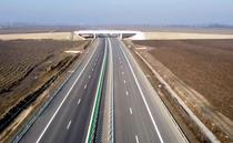 Prima autostrada din Moldova