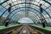 Gara de la aeroportul Otopeni
