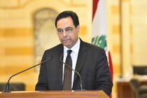 Hassan Diab, premierul Libanului