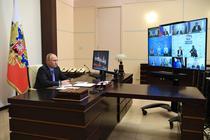 Biroul lui Vladimir Putin
