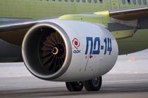 Avionul rusesc MC-21