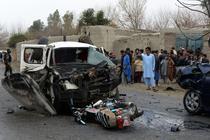 Atac cu bomba Afganistan