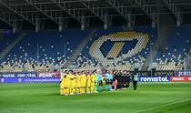 Nationala Romanei, pe stadionul de la Ploiesti