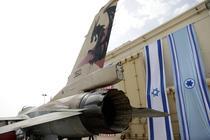 Avion de lupta F-16 israelian
