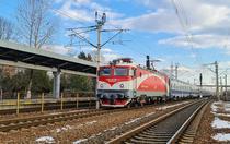 Trenul Bucuresti - Viena