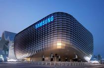 Samsung, un gigant