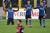 Romelu Lukaku, gol pentru Inter