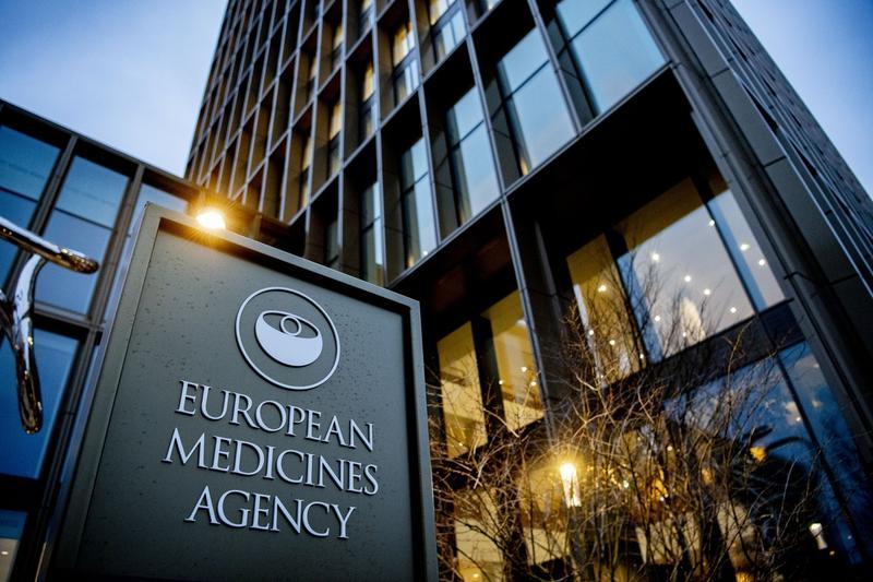 Agenția Europeană a Medicamentului: Vaccinul AstraZeneca este sigur și  eficient / Țările reiau vaccinarea - Hotnews Mobile
