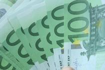 Fonduri europene 2021 dreamstime