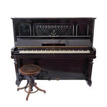 Piesă istorică Steinway & Sons, pian vertical model Vertegrand