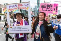 LGBT Japonia