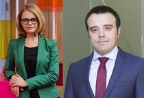 Carmen Dan, Mihail Boian