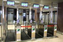 Porti biometrice la Aeroportul Otopeni