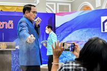 Premierul thailandez Prayut Chan-o-cha