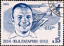 Un timbru cu Iuri Gagarin de pe vremea fostei URSS