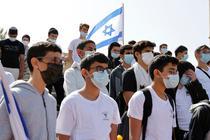 Elevi din Israel