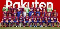FC Barcelona, echipa oficiala