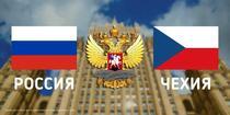 Rusia - Cehia