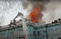Incendiu Blagovescensk