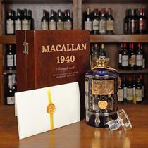 Excepțional Macallan 1940, old single malt, în decantor din cristal, cu certificat de autenticitate