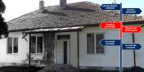 Proiect USR de reconversie a scolilor abandonate