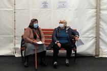 Centru de vaccinare Romania