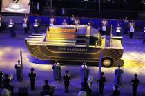 Car cu Mumia faraonului Ramses al IV-lea