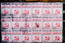 Afise de recrutare ale maoistilor indieni