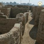 Oras antic Egipt