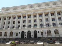 Banca Naționala a României